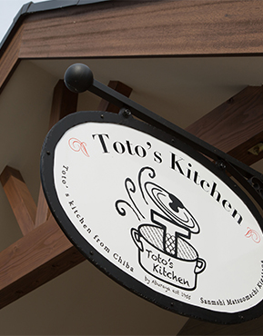 総菜屋toto'skitchen